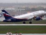 Запрет на чартерные перелеты в Турцию снят