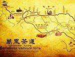 Россия, Китай и Монголия создали туристический союз «Великий чайный путь»