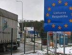 Русофобия дала трещину. Литва и Россия договорились о транзите транспорта