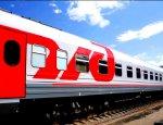 Железную дорогу в обход Украины строят в ритме «Аллегро»