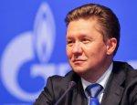 Мечты сбываются: «Газпром» сжалился над Украиной