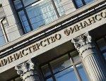 Минфин России предлагает втрое урезать поддержку малого бизнеса
