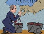 С миру по нитке: Украина обирает собственных граждан, чтобы выжить