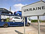 Стало известно, когда заработает закон о снижении акциза на авто