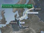 Еврокомиссия разрешила качать российский газ в обход Украины