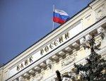 Банк России выпустил новые монеты