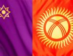 Цифры и факты: итоги вступления Кыргызстана в ЕАЭС