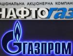 """""""Нафтогаз"""" запутался: иски к """"Газпрому"""" становятся все абсурднее"""