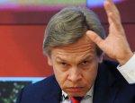 Пушков рассказал о перспективах антироссийских санкций