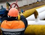 Стало известно сколько Украина переплатила за газ покупая его в ЕС