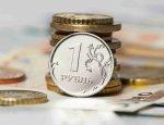 Рубль вырос после извинений Эрдогана