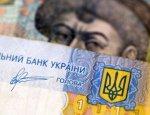 Запад опрокинул бюджет Украины