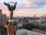 Киев за всё заплатит…