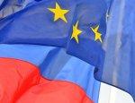 «Афинский прецедент» в экономических отношениях ЕС и РФ