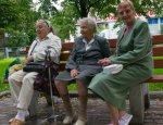 Все о пенсиях в РФ: кому, когда и сколько будут выплачивать в 2017 году
