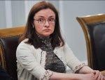 ЦБ России выдаст банкам данные о сомнительных клиентах
