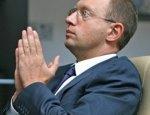 Яценюк рассказал, при каких условиях США будут выделять деньги Украине