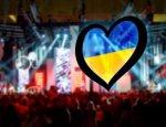 «Евровидение» оказалось Украине не по карману