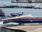 Таганрог выпустил первый серийный самолет-амфибию Бе-200ЧС