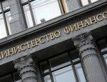 Как Россия сможет избежать проблем в экономике