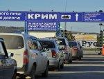 Херсон вам, а не курорты! Обнищавшие украинцы бегут в Крым