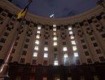 Лампочка Гройсмана, или Как транжирят электроэнергию в День независимости