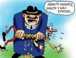 О гениальном плане Минфина по ухудшению жизни россиян