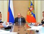 Кудрин предложил Путину снизить геополитическую напряженность