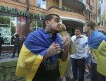 Почему российские банки уходят с Украины