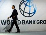 Всемирный банк выводит средства из Украины