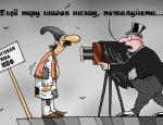 Киев хочет «раскрутить» МВФ еще на три транша в этом году