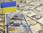 Деньги Украины Запад положит в карман
