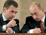Владимир Путин и Дмитрий Медведев обсудили бюджет-2017