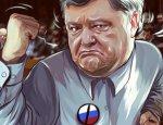 Новые санкции против России: у Порошенко сработал инстинкт самосохранения