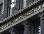 Финансовый торг: судьба бюджета в России не зависит от его формы