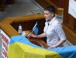 Киев содрогнулся: Савченко решила достать со дна украинскую экономику