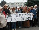 Перемога откладывается: в Украине нет денег на увеличение зарплат