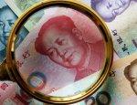 Китай ослабил курс юаня до очередного минимума