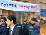 Политическая шизофрения: Украина хочет уничтожить российский бизнес