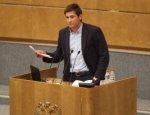 Дмитрий Гудков: пенсионные накопления украдут