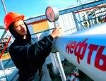 Ответный удар за подлость: Россия поставила «нефтянку» США на место