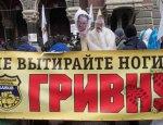 Украине прогнозируют полное уничтожение в 2017 году
