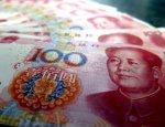 Минфин Китая рассказал, куда планирует сплавлять оффшорные юани