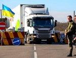 Россия жестко ударила по логистике Украины