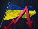 «Проклятый дом» украинской экономики: инвесторы «боятся сюда заходить»