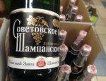 В голову ударило: в РФ защищают шампанское от «паленки», Украина капитулирует