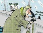 Перезагрузка по-украински