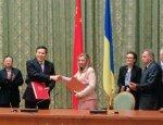 Украина подписала соглашение с Китаем о защите международной торговли