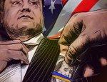 ЦРУ пропишет Киеву лекарство от жадности