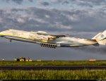 Права на Ан-225 переходят под контроль китайцев?